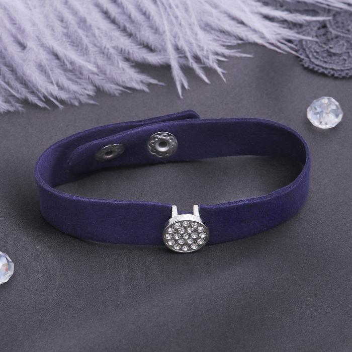 Браслет кожа Замшевый стиль круг, цвет фиолетовый в серебре