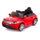 """Электромобиль """"Ренджик"""", 2 мотора, радиоуправляемый, FM, USB, цвет красный"""