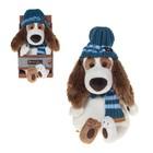 """Мягкая игрушка """"Бартоломей"""" в голубой шапке и шарфе, 27 см"""