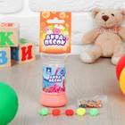 """Аквапесок """"Цветочки"""", с растущими игрушками и гидрогелем"""
