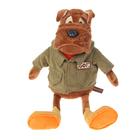 """Мягкая игрушка """"Бульдог Рокки в куртке"""", 37 см"""