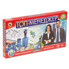 Игра экономическая «Топ-менеджер»