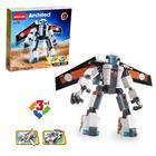 Конструктор «Робот», 3 варианта сборки, 237 деталей