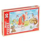 Макси-пазл 30 элементов «Подарки от Дедушки Мороза»