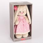 """Мягкая игрушка """"Зайка Ми"""" в деревенском платье, 32 см"""