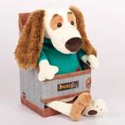 """Мягкая игрушка """"Бартоломей"""" в зелёном свитере, 33 см"""