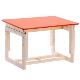 Стол детский регулируемый, цвет оранжевый