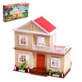 Дом для зверей «Загородный домик» с аксессуарами