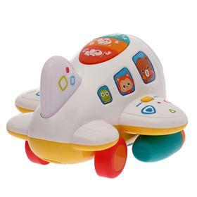 Музыкальная игрушка «Самолёт»