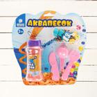 """Аквапесок """"Зоопарк"""", набор: песок оранжевый 100 гр, гидрогель 15 гр, лопатки, игрушки"""