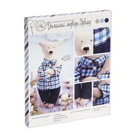 Мягкая игрушка «Домашний медведь Эдвард», набор для шитья, 18 × 22 × 3.6 см
