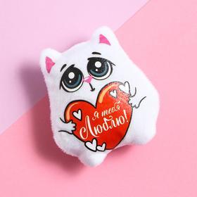 Магнит «Я тебя люблю», кот