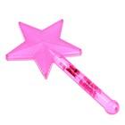 """Палочка световая """"Звезда"""", цвет розовый"""