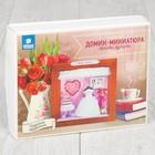 """Интерьерный домик - миниатюра в рамке, своими руками """"Свадебная гардеробная"""""""