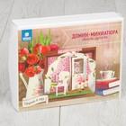 """Интерьерный домик - миниатюра в рамке, своими руками """"Свадьба в саду"""""""