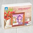 """Интерьерный домик - миниатюра в рамке, своими руками """"Магазин женской одежды"""""""