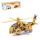 Вертолёт «Кобра», работает от батареек, цвета МИКС