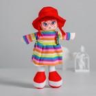 "Кукла ""Элис"", 30см"