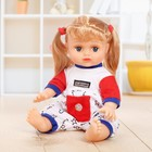 "Кукла ""Аленка"", звуковые эффекты"