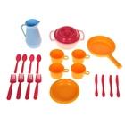 Набор посуды «Алёнка» в дизайнерской упаковке, 24 предмета