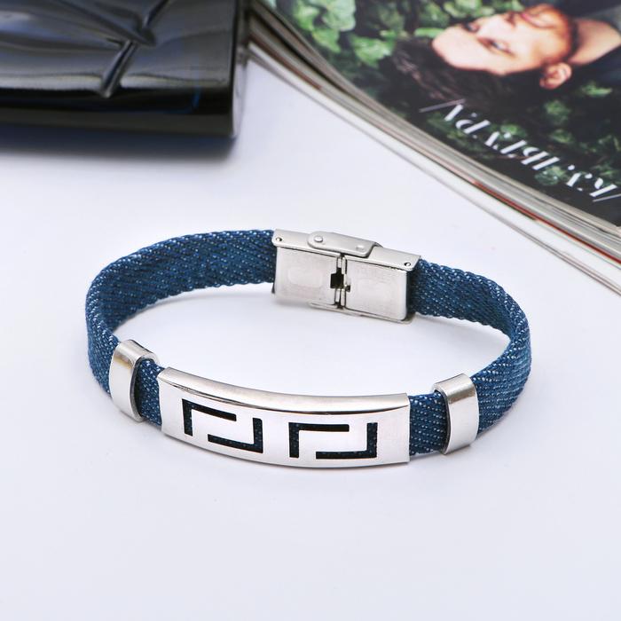 Браслет ассорти Джинс этника, цвет синий в серебре