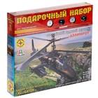 Подарочный набор «Российский ударный вертолёт «Аллигатор» (1:72)