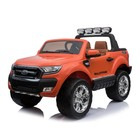 Электромобиль FORD RANGER NEW, 4WD полный привод, цвет оранжевый глянец