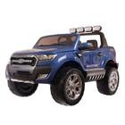 Электромобиль FORD RANGER NEW, 4WD полный привод, цвет голубой глянец
