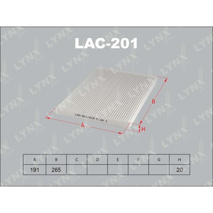 Фильтр салонный LYNXauto LAC201