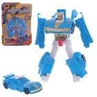 Робот-трансформер «Автобот», 9 видов, МИКС