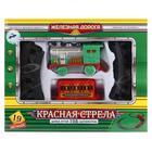 """Железная дорога """"Красная стрела"""", работает от батареек, световые и звуковые эффекты"""