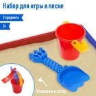 Набор для игры в песке №32: ведёрко, лопатка, МИКС