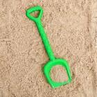Лопатка «Медведь», цвет зелёный, 40 см