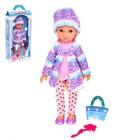 Кукла «Изабелла» в шубке с аксессуарами, МИКС