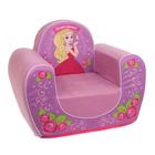"""Мягкая игрушка-кресло """"Самая милая"""""""