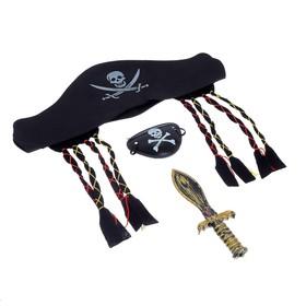 Набор оружия «Пиратские истории», 5 предметов