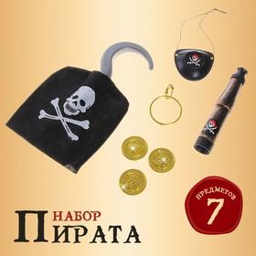 Набор пирата «Крюк», 7 предметов