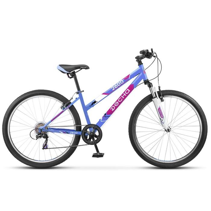 Велосипед 26 Десна-2600, V020, цвет сиреневый, размер 17