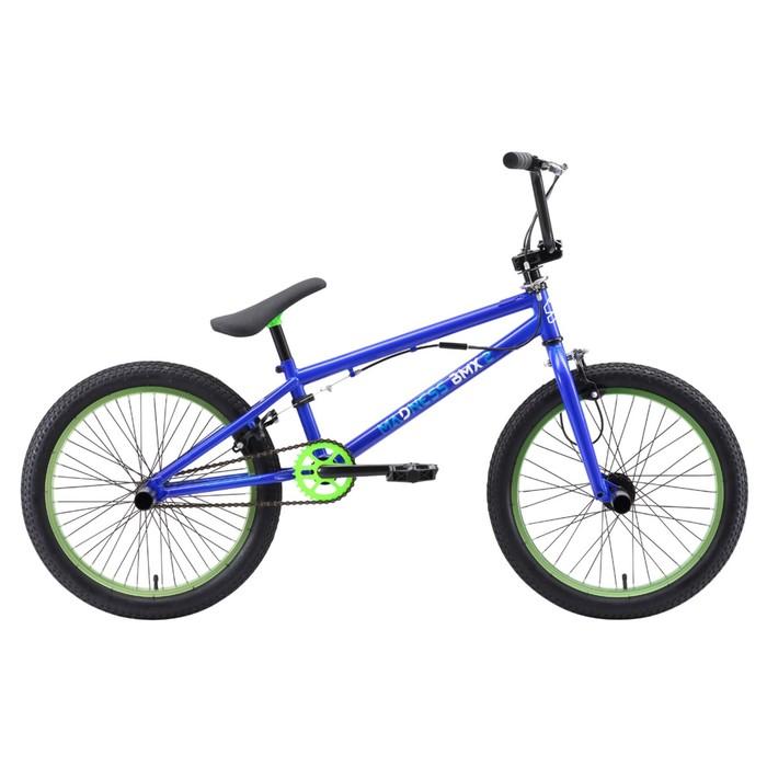 Велосипед 20 Stark Madness BMX 2, 2018, цвет синий/зелёный/голубой