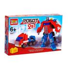 Конструктор 2 в 1 «Робот и грузовик», 150 деталей
