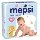 Детские подгузники Mepsi размер S (4-9кг), 82шт.