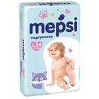 Детские подгузники Mepsi размер L (9-16кг), 54 шт.
