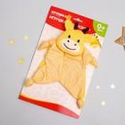 """Игрушка для новорождённых """"Жирафик Митя"""""""