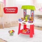 """Игровой модуль """"Мини-магазин"""", 23 предмета"""