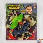 Игровой набор оружия, с головным убором «Храбрый солдат» (пистолет, очки, берет, присоски 3 шт.)