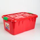 Контейнер для хранения детских игрушек 35 л