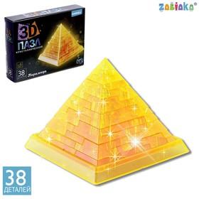 Пазл 3D кристаллический, «Пирамида», 38 деталей, световой эффект, МИКС