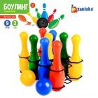 Боулинг цветной: 9 кеглей, 2 шара