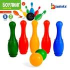"""Боулинг """"Набор 34"""", цветной, 5 кеглей, 2 шара, в сетке"""