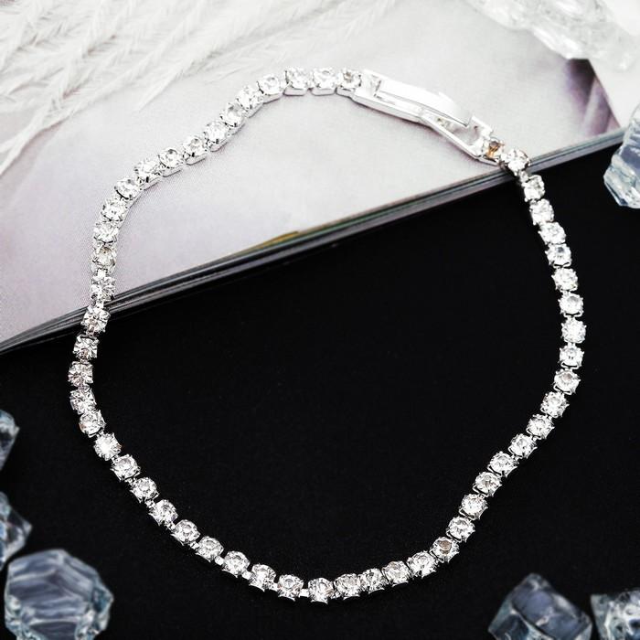 Браслет со стразами Лёд элегантность, 1 ряд, цвет белый в серебре
